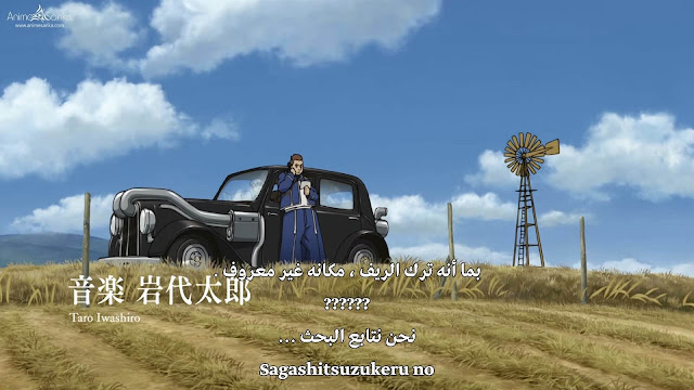 فيلم انمى Fullmetal Alchemist الثانى بلوراي 1080P مترجم اون لاين تحميل و مشاهدة