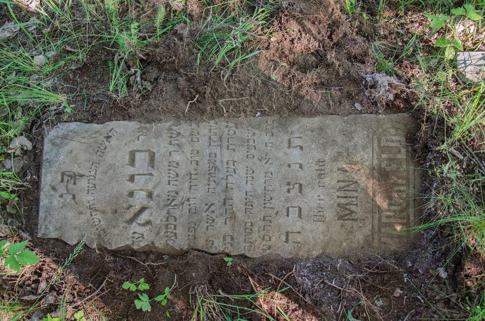 židovský cintorín