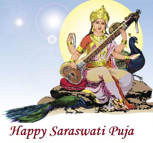Saraswati Puja SMS ,Wallpaper , Quart