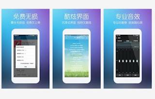 11 Aplikasi Pemutar Musik Gratis Dan Terbaik Untuk Handphone Android