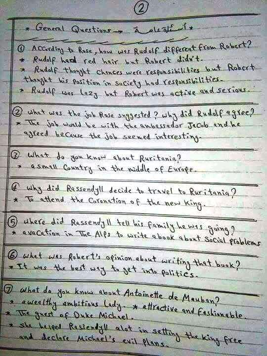 بالاجابات: أهم أسئلة سجين زندا في 7 ورقات 2