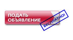 все мфо в россии онлайн заявки на карты срочнейше