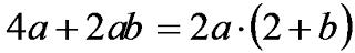 Fator-comum-aos-dois-é-o-2a