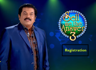 Sell Me The Answer Season 3 Registration