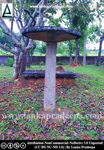 A Chatra, Udayagiriya temple