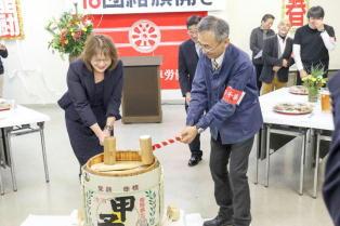 http://doro-chiba.org/nikkan_dc/n2018_01_06/n8388.htm