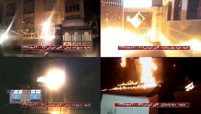 فعالیت کانونهای شورشی مجاهدین به مناسبت جشن ملی چهارشنبهسوری در اسلامشهر، خوزستان، جهرم، یزد، بجنورد، میمند فارس، فسا، کرمانشاه، بوشهر و قم، سنندج، یاسوج و شیراز