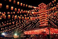Obon de Japón parecido a dia de Muertos en México