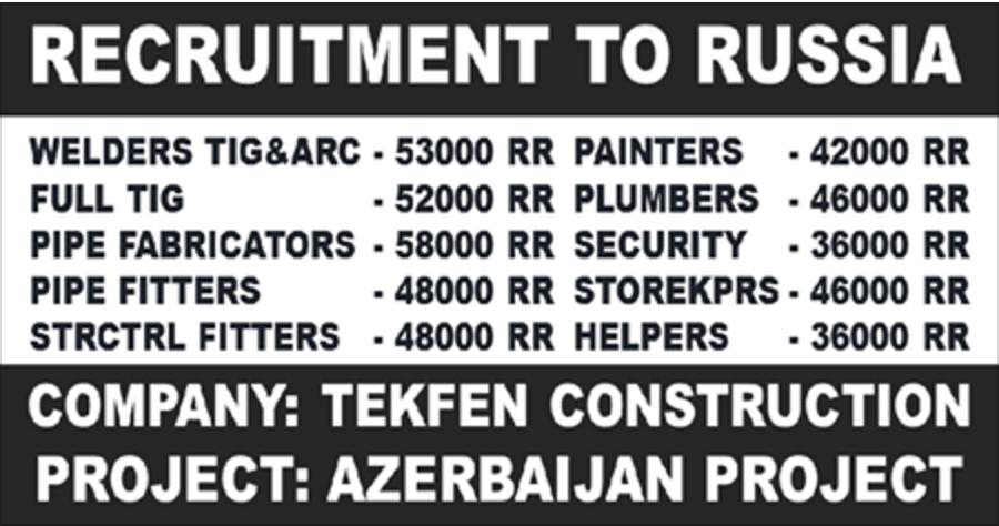 Tekfen Qatar Careers