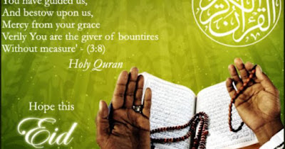 Ramadan Mubarak wishes For Massages: holy Quran hope this Ramadan