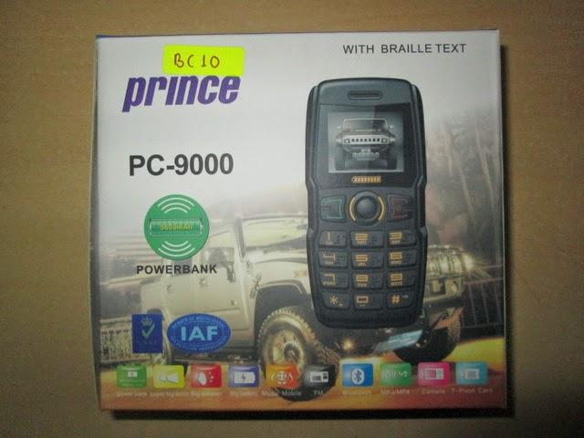 hape antik Prince PC9000 powerbank