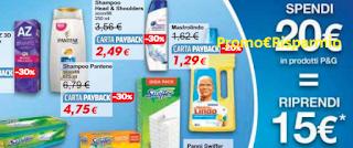 Logo P&G : spendi 20 € e ricevi 15 € in buoni spesa Carrefour