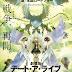 Date A Live: Mayuri Judgement (Cuộc Hẹn Sống Còn) Vietsub (2015)
