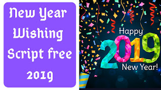 happy new year viral script free download 2019