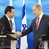 Guatemala segue EUA e anuncia embaixada em Jerusalém
