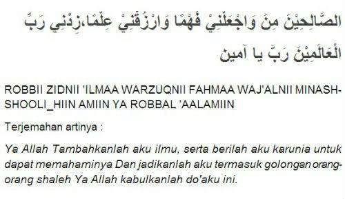 doa sebelum dan sesudah belajar