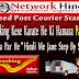 "Speed Post , Courier Status Tracking  Kese  Karate  He  Ki  Hamara  ""Parsal""  Kaha  Par  He !"