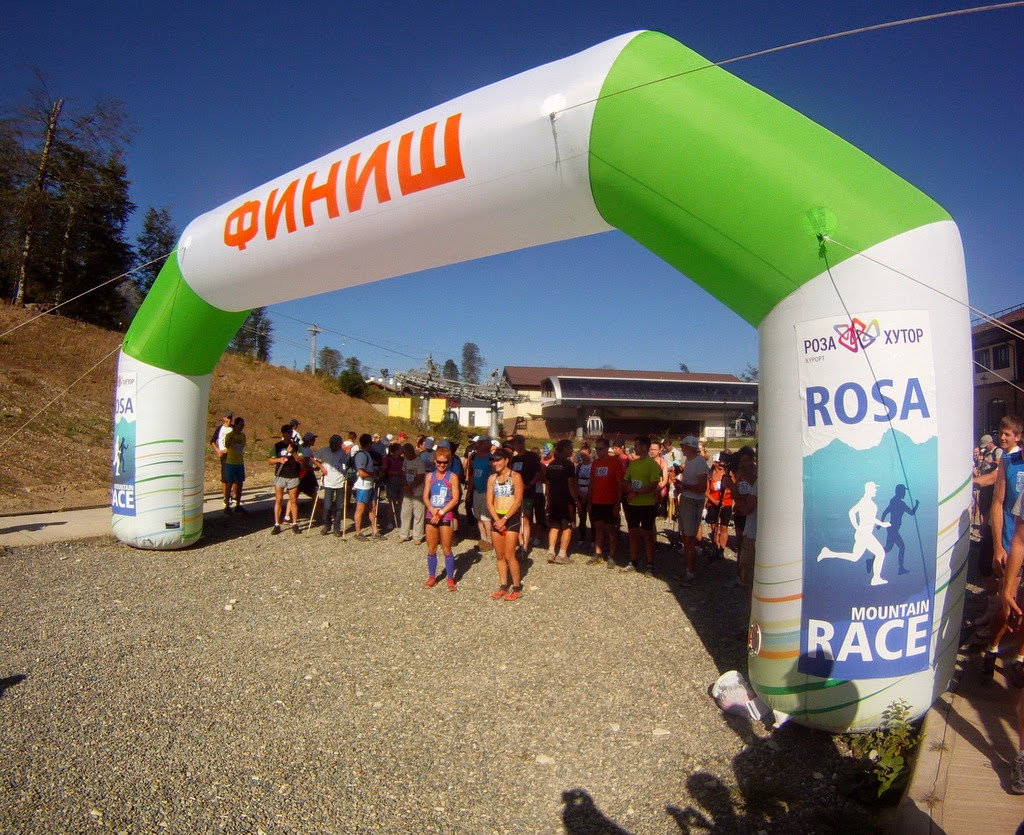 Rosa Mounatain Race 2015 (c)Dumchev.pro photo