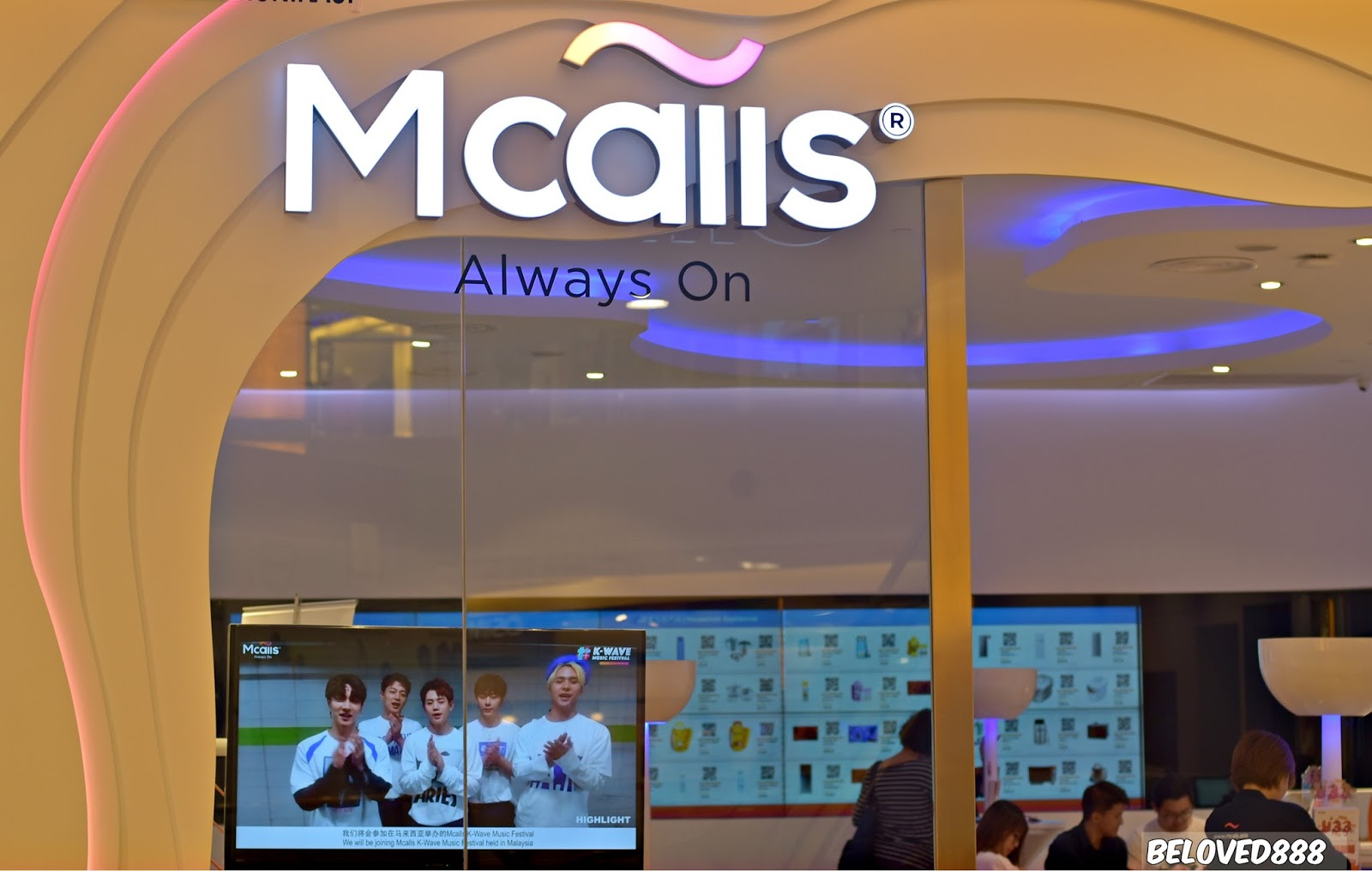 Introducing Mcalls & Their 1st Digital Lifestyle Store In