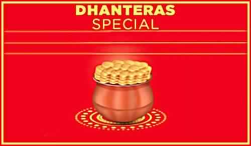 Dhanteras Songs 2020 Aarti Bhajan Mantra