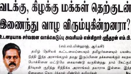 News paper in Sri Lanka : 22-06-2018