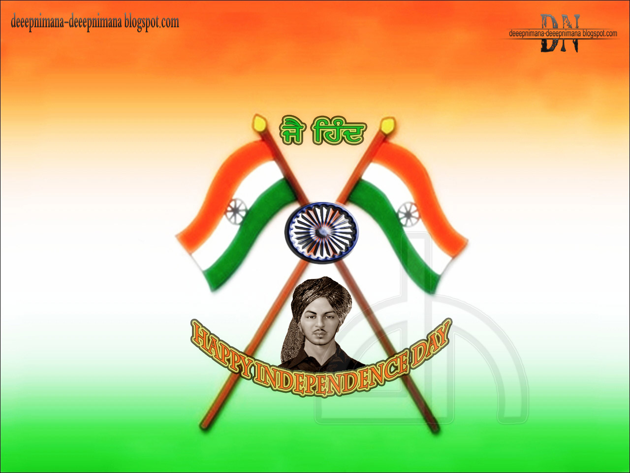 Sikh Animated Wallpaper Deeepnimana Deeepnimana Blogspot Com Independence Day