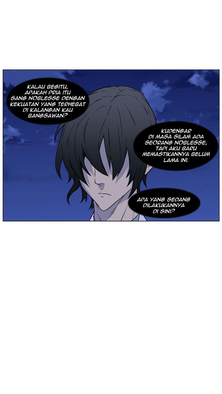 Dilarang COPAS - situs resmi www.mangacanblog.com - Komik noblesse 434 - chapter 434 435 Indonesia noblesse 434 - chapter 434 Terbaru 4|Baca Manga Komik Indonesia|Mangacan