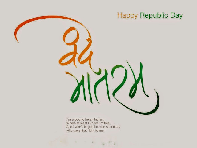 Republic Day Speech For Tamil