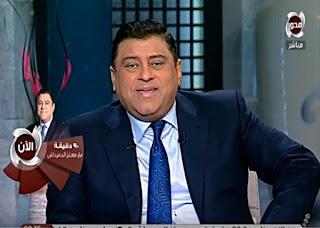 برنامج 90 دقيقة حلقة الثلاثاء 12-9-2017 مع معتز الدمرداش و لقاء مع محمد الحسيني أول سباح مصري من ذوي القدرات الخاصة يعبر نصف بحر المانش