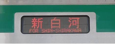 【ダイヤ改正で大増発!】東北本線 新白河行き4 E721系