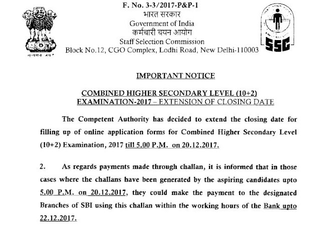 [Notice] SSC CHSL 2017 Registration Date Extended - [PDF]- SSC Officer