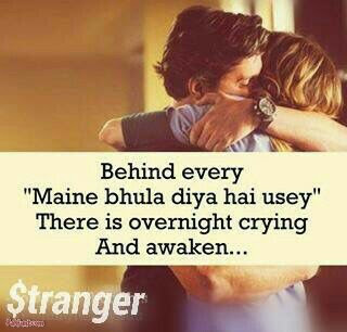 Meri Diary Se Images 2016 Cute Couple Quotes