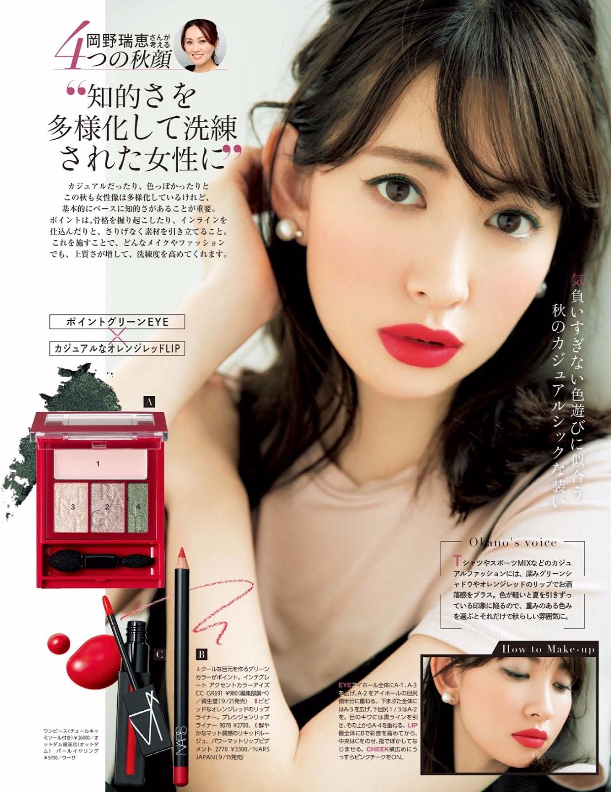 Kojima Haruna 小嶋陽菜, FRIDAY 2017.11.10 (フライデー 2017年11月10日号)