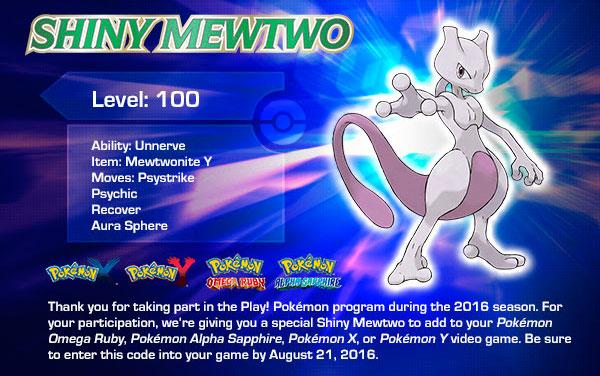Mewtwo Shiny para los jugadores de Play! Pokémon Disponible YA