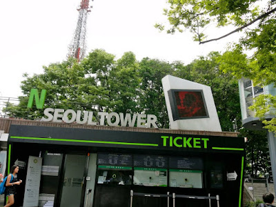 Namsan Seoul Tower Ticket Counter South Korea