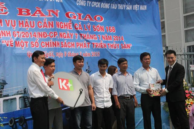 Tập đoàn Hương Sen trao đầu thu sóng cho ngư dân
