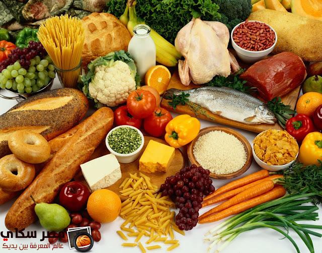 أطعمة يتواجد بها الفيتامينات والطاقة اللازمة للجسمVitamins and energy