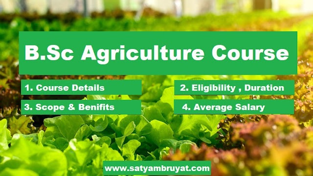 B.Sc Agriculture Course