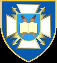 Знак навчального закладу