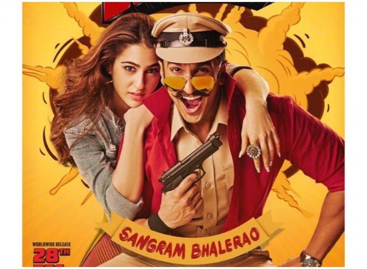 Online Hd Marathihinditelugu Movie Download 7kfilmsdownload