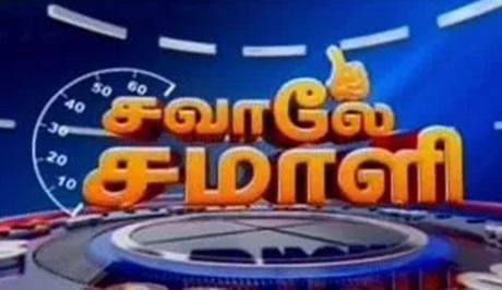 Savale Samali – 25-06-2017 Sun Tv Show