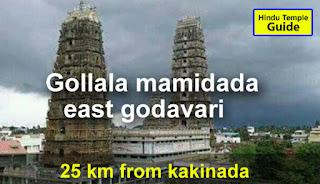 http://www.hindutemplesguide.com/2017/06/gollala-mamidada-sri-suryanarayana.html