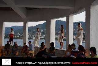 Εντυπωσίασε η επίδειξη μόδας «Χωρίς Όνομα» του Christangelo στον ειδυλλιακό Λιμενοβραχίονα Μυτιλήνης (PICS, VID)