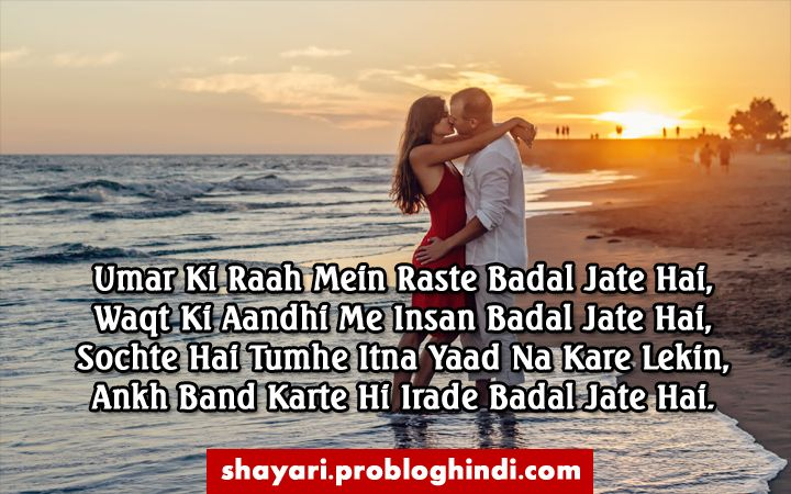 love story shayari hindi language english