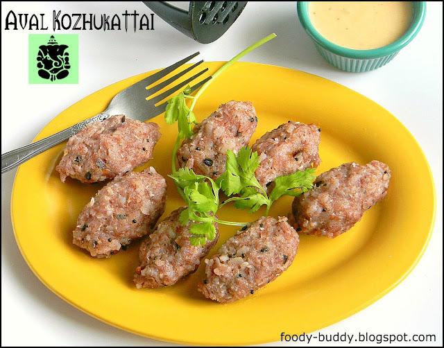 red aval kozhukattai recipe