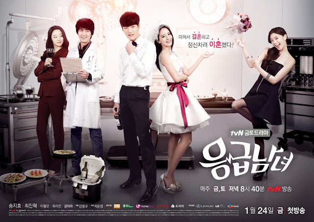 Drama Korea Emergency Couple Subtitle Indonesia [Episode 1 - 21 : Complete]