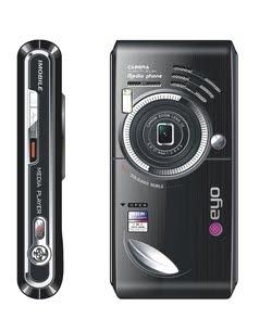 Eyo T800