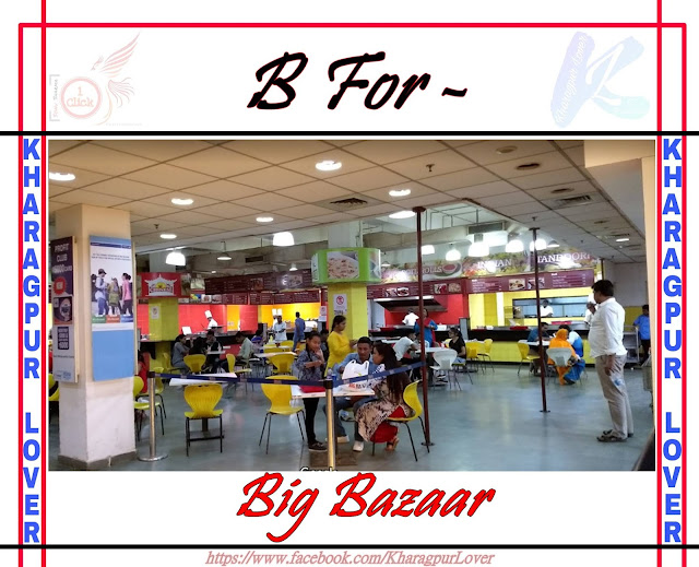 Big Bazaar, Puja Mall, Jhargam Road, Kharagpur