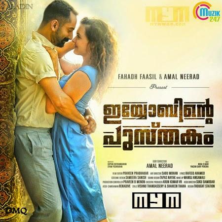 Gumnaam All Mp3 Songs Download - dayspan over-blog com