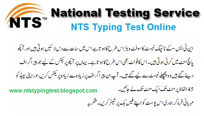 typing test paragraph wpm